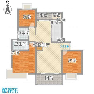 鹏欣一品漫城四期公寓户型图M1-A户型 2室2厅2卫1厨