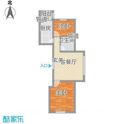 怡园绿景57.53㎡怡园绿景户型图A、B栋标准层户型A2室1厅1卫1厨户型2室1厅1卫1厨