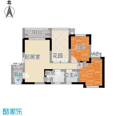 中铁・逸都国际87.00㎡逸馆A2B2户型2室2厅1卫1厨