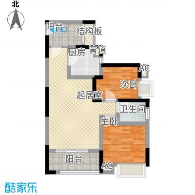 中铁・逸都国际86.00㎡逸馆E户型2室2厅1卫1厨