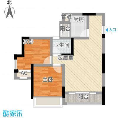 中铁・逸都国际73.00㎡逸馆C户型2室2厅1卫1厨