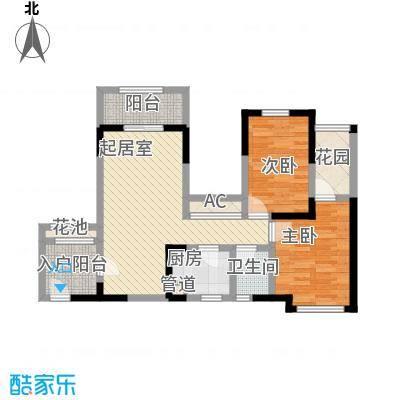 中铁・逸都国际88.00㎡逸馆A3B3户型2室2厅1卫1厨