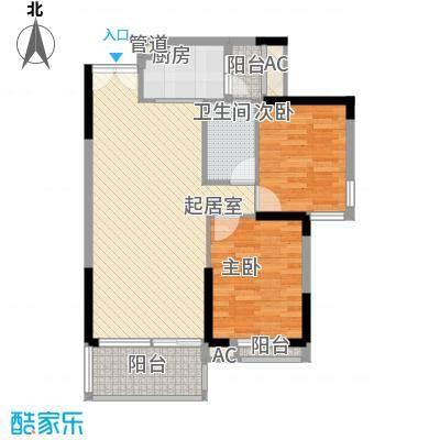 中天会展城87.92㎡B单体05户型2室2厅1卫1厨