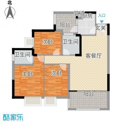 金阳新世界花园三室2厅户型10室