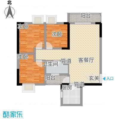 银领时代99.00㎡银领时代户型图E1户型三室两厅一卫3室2厅1卫1厨户型3室2厅1卫1厨