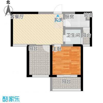 景隆现代城62.32㎡景隆现代城户型图T2户型1室2厅1卫1厨户型1室2厅1卫1厨