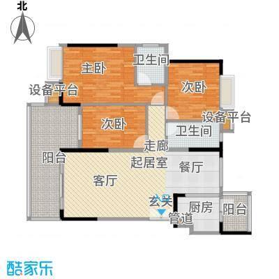 欧浦皇庭132.90㎡欧浦皇庭户型图4-5栋标准层03-04单元3室2厅2卫1厨户型3室2厅2卫1厨