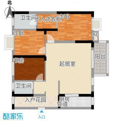 中铁・逸都国际116.88㎡51栋4号户型3室2厅2卫1厨