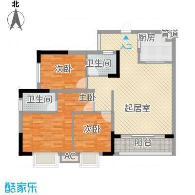 中铁・逸都国际112.33㎡45/46栋1号户型3室2厅2卫1厨