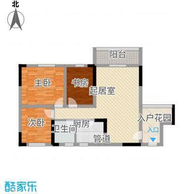 中铁・逸都国际105.00㎡B组团105㎡户型3室2厅1卫1厨