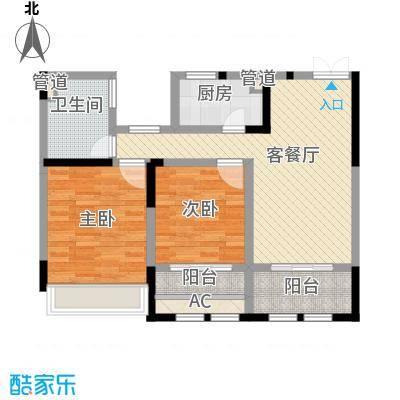 奥体新城95.00㎡奥体新城户型图6#、10#、11#楼A1户型2室2厅1卫1厨户型2室2厅1卫1厨