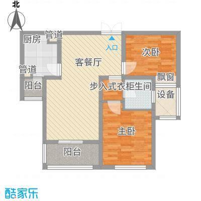 中央广场90.00㎡中央广场户型图H户型2室2厅1卫1厨户型2室2厅1卫1厨