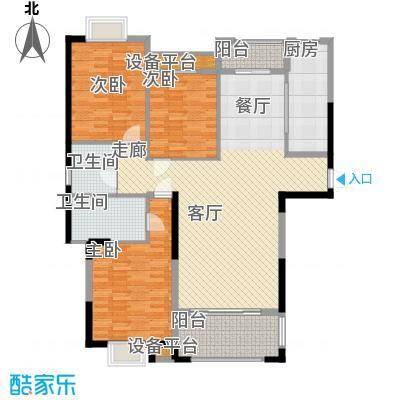 金鼎名城130.20㎡金鼎名城户型图A3户型3室2厅2卫1厨户型3室2厅2卫1厨