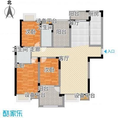 金鼎名城142.52㎡金鼎名城户型图B3户型3室2厅2卫1厨户型3室2厅2卫1厨