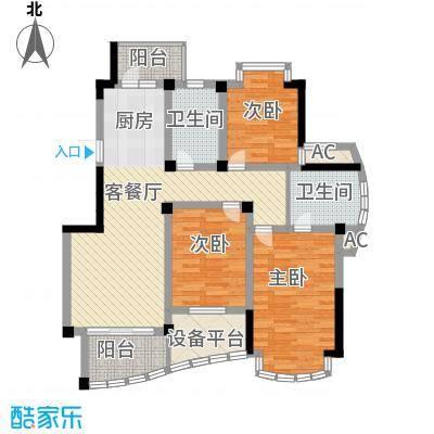 山姆城市广场120.00㎡山姆城市广场户型图C2户型3室2厅2卫1厨户型3室2厅2卫1厨