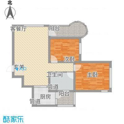 金龙国际花园96.97㎡金龙国际花园户型图37号楼1单元16层5号2室2厅1卫1厨户型2室2厅1卫1厨