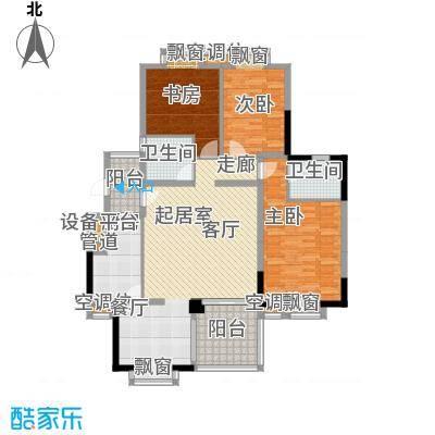 金元国际新城136.72㎡3Ba1户型3室2厅2卫1厨