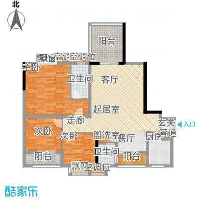 金元国际新城134.25㎡3Ad户型3室2厅2卫1厨