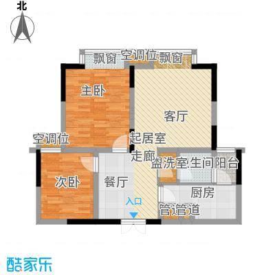 金元国际新城84.33㎡2b户型2室2厅1卫1厨