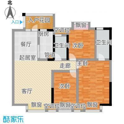 金元国际新城129.10㎡3Ab户型3室2厅2卫1厨