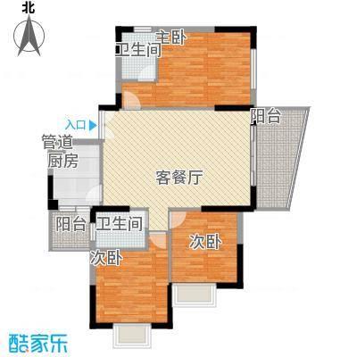远大生态风景二期栖景湾121.00㎡4-7栋偶数层I1户型3室2厅2卫1厨