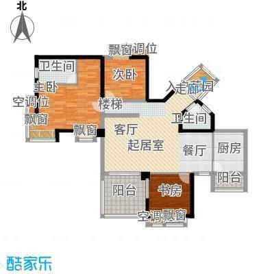金元国际新城135.48㎡3Bb户型3室2厅2卫1厨