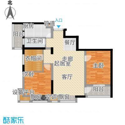 金元国际新城109.65㎡3Aa户型3室2厅1卫1厨