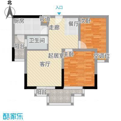 金元国际新城92.63㎡2D户型2室2厅1卫1厨