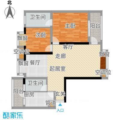 金元国际新城109.46㎡2A户型2室2厅2卫1厨