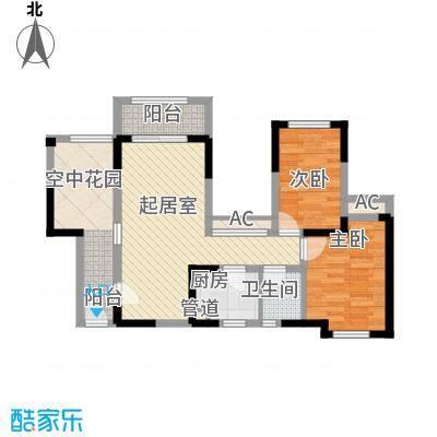中铁・逸都国际87.00㎡逸馆A1B1户型2室2厅1卫1厨