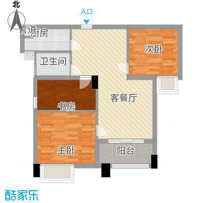 阳光城・丽兹公馆80.00㎡A1户型图3室2厅1卫户型3室2厅1卫