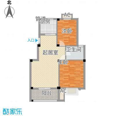 丽景花园96.61㎡丽景花园户型图标准层B户型2室2厅1卫1厨户型2室2厅1卫1厨