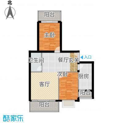 南山花园户型图同福阁A户型 2室2厅1卫