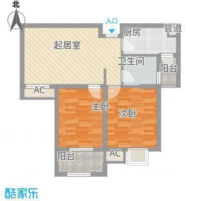 江阴五洲国际广场83.35㎡江阴五洲国际广场户型图B户型2室2厅1卫1厨户型2室2厅1卫1厨