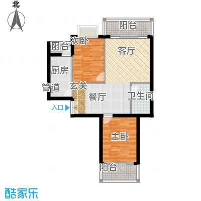 南山花园96.14㎡南山花园户型图百福阁A2户型2室2厅1卫户型2室2厅1卫