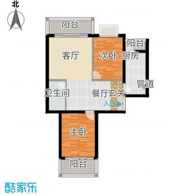 南山花园96.30㎡南山花园户型图百福阁A户型2室2厅1卫户型2室2厅1卫
