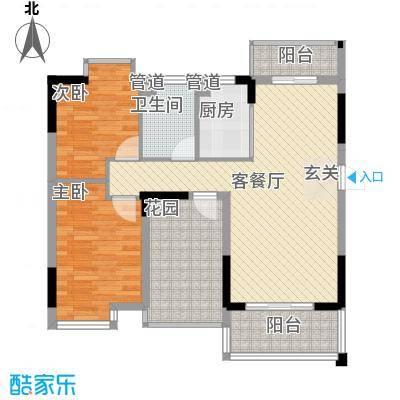 宝安椰林湾89.38㎡宝安椰林湾户型图二期G户型2室2厅1卫户型2室2厅1卫