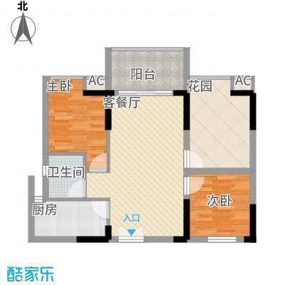 宝安椰林湾77.72㎡宝安椰林湾户型图二期F2户型2室2厅1卫户型2室2厅1卫