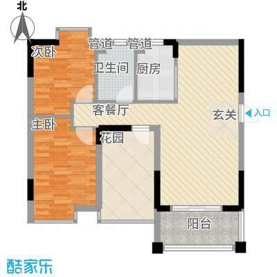 宝安椰林湾89.00㎡宝安椰林湾户型图二期G1户型2室2厅1卫户型2室2厅1卫