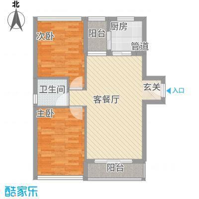 宝安椰林湾64.00㎡宝安椰林湾户型图A1户型(售完)2室2厅1卫户型2室2厅1卫