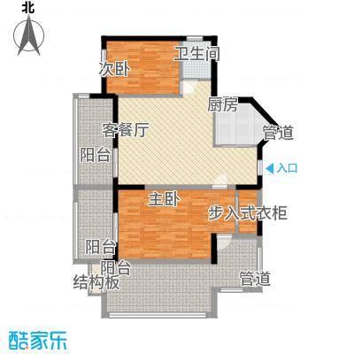 中央绿园98.36㎡中央绿园户型图1#K-1户型2室2厅1卫1厨户型2室2厅1卫1厨