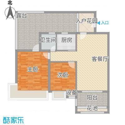 半岛阳光91.00㎡半岛阳光户型图B2户型2室2厅1卫1厨户型2室2厅1卫1厨