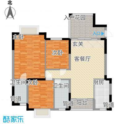 水岸名都123.00㎡水岸名都户型图E13室2厅2卫户型3室2厅2卫