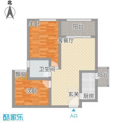 保亭上观园77.00㎡保亭上观园户型图B-3户型图2室2厅1卫户型2室2厅1卫