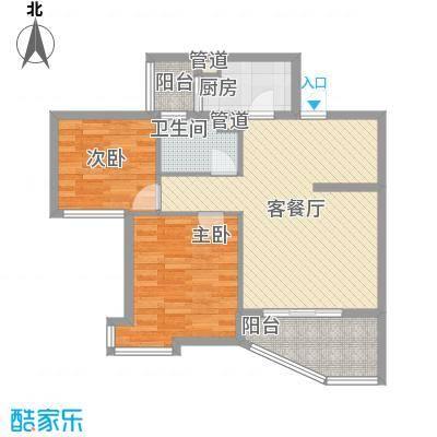 聚仙阁66.49㎡聚仙阁户型图1号楼D1户型2室2厅1卫1厨户型2室2厅1卫1厨
