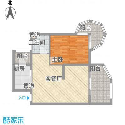聚仙阁74.68㎡聚仙阁户型图1号楼A2户型1室1厅1卫1厨户型1室1厅1卫1厨