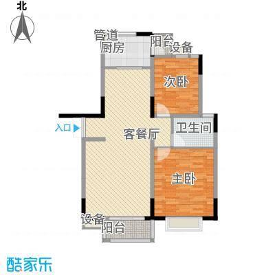 荷兰小镇102.00㎡荷兰小镇户型图H4户型2室2厅1卫1厨户型2室2厅1卫1厨