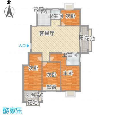 未来海岸160.00㎡未来海岸户型图A4户型4室1厅1卫1厨户型4室1厅1卫1厨