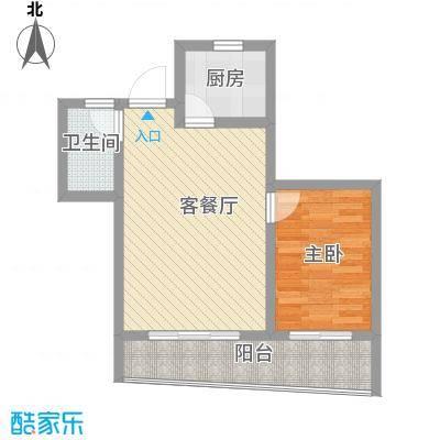 山水兰庭55.79㎡山水兰庭户型图09+1偶数层户型图1室2厅1卫1厨户型1室2厅1卫1厨