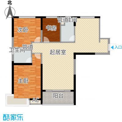 恒大绿洲149.67㎡恒大绿洲户型图F户型3室2厅2卫1厨户型3室2厅2卫1厨
